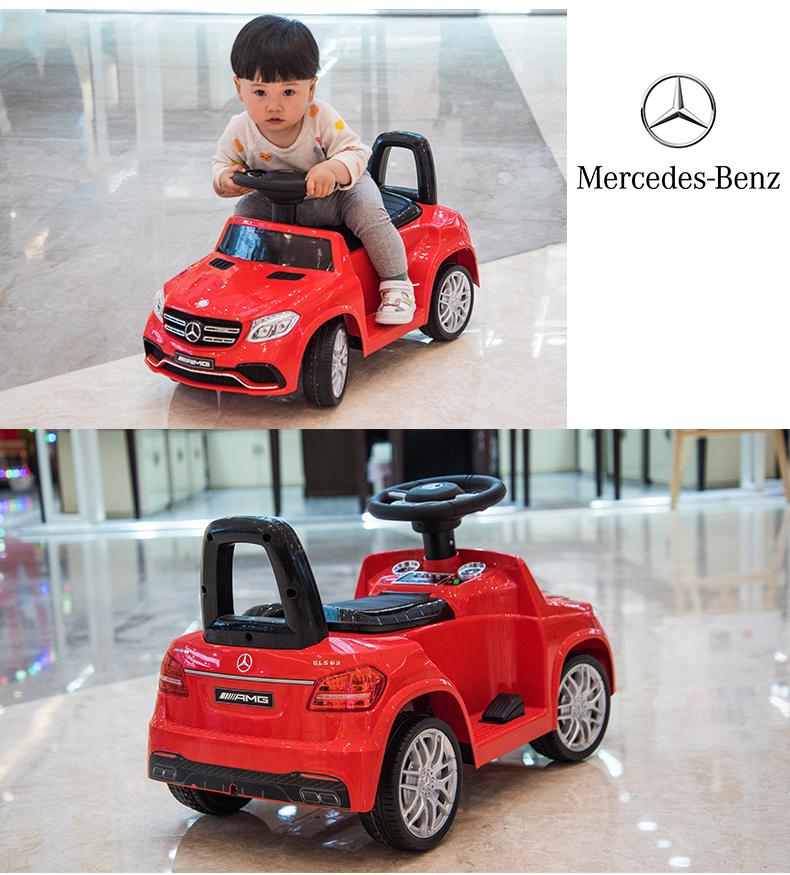 [原廠平冶授權]平冶 Mercedes Benz 雙驅雙座兒童電動車